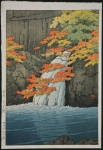 Senju Waterfall, Akame -- sold