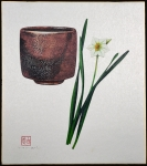 Untitled - Cup & Narcissus-sold