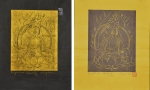 Be Your Own Kannon diptych (black & gold)