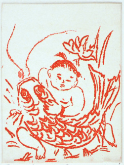 oda_taiandcarp1_crop
